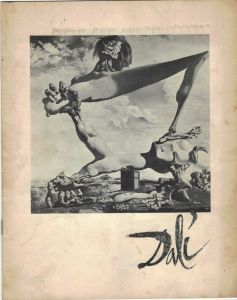 "Catalog cover of the ""An Exhibition of Drawings and Paintings by Salvador Dali"" which ran Nov 20-Dec 20 1964 at the Barnsdall Park Municipal Art Gallery"