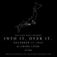 IIOI_JPN2016_Dec-17