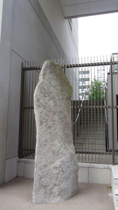 East Village megalith