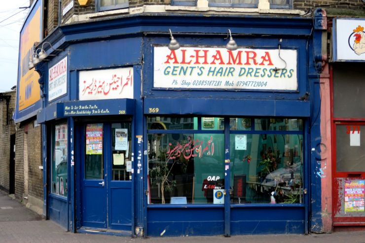 Leyton High Road shop front