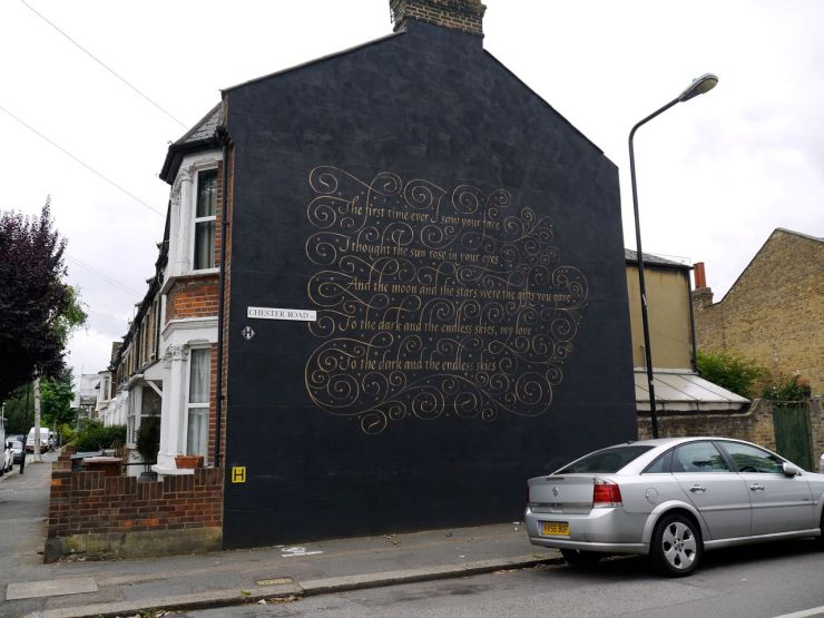 Seb Lester mural walthamstow