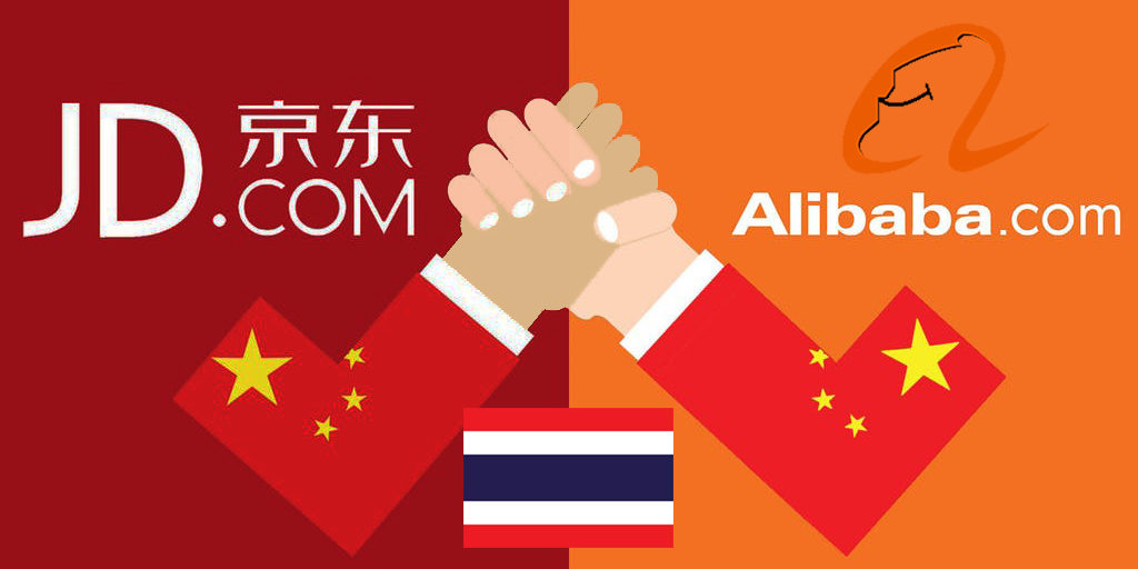 MW Special Report] Ecommerce in Thailand - Part 1 - TLD by MW
