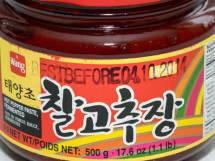 Korean Fermented Hot Pepper Paste