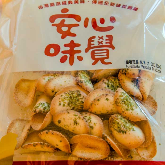 Asian Snack Crackers & Other Extraordinary Munchies
