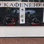 Monterey goes Greek
