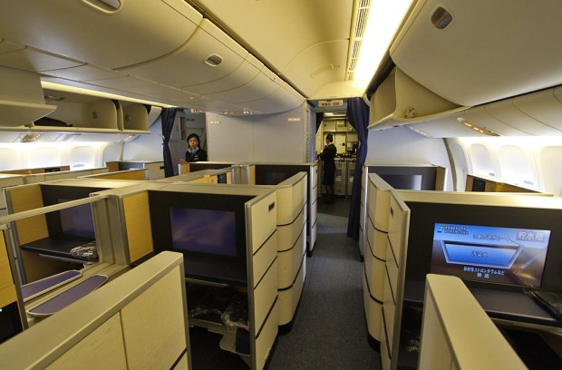ALL NIPPON AIRWYAS FIRST CLASS