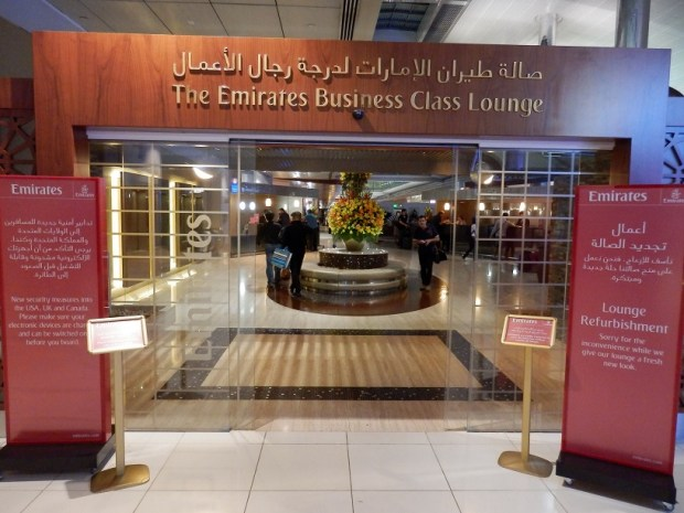 EMIRATES BUSINESS CLASS LOUNGE - ENTRANCE