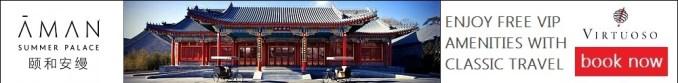 aman-summer-palace