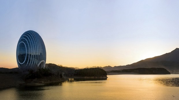 SUNRISE KEMPINSKI BEIJING, CHINA