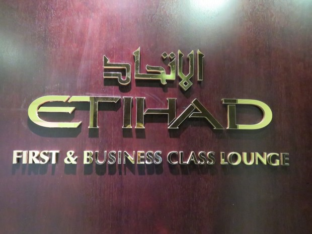 ETIHAD LOUNGE AT HEATHROW