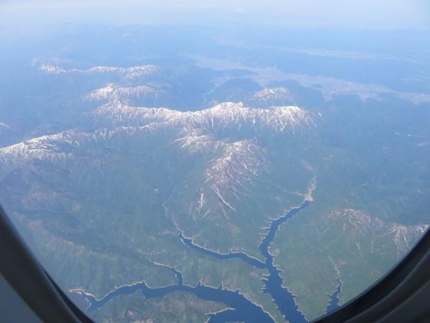 FLIGHT PATH: SCENERY ABOVE JAPAN