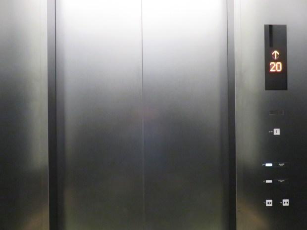 ELEVATOR TO 33RD FLOOR LOBBY
