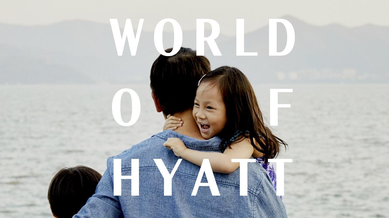 hyatt 39 s new loyalty program world of hyatt explained. Black Bedroom Furniture Sets. Home Design Ideas