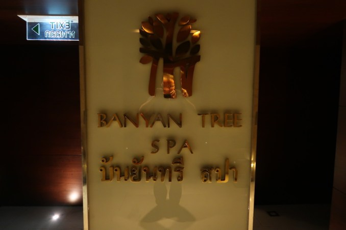 BANYAN TREE BANGKOK: SPA