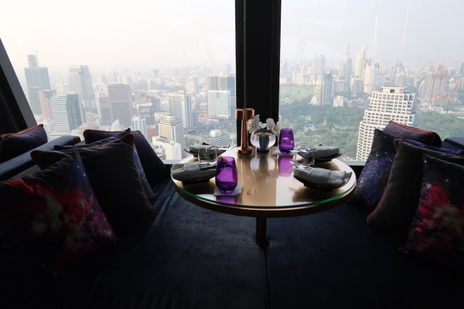 BANYAN TREE BANGKOK : VERTIGO TOO LOUNGE