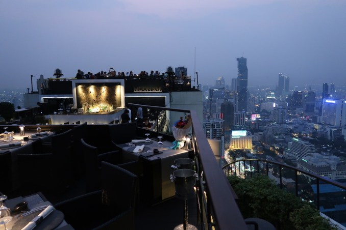 VERTIGO RESTAURANT & MOON BAR