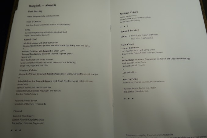 THAI AIRWAYS B747 FIRST CLASS MENU