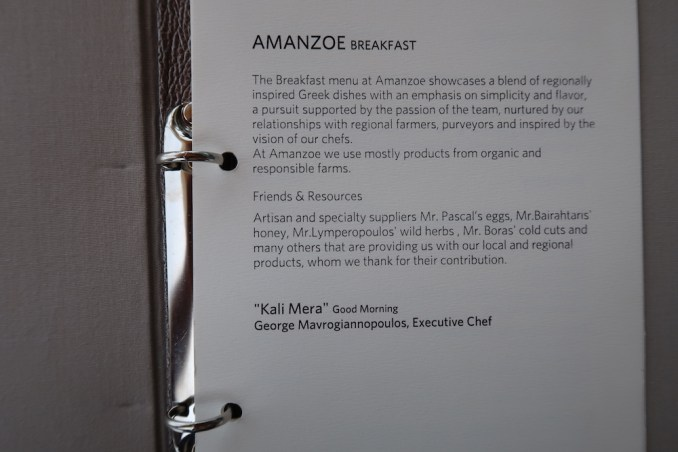 AMANZOE: BREAKFAST AT MAIN RESTAURANT