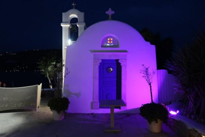 MYKONOS KIVOTOS AT NIGHT