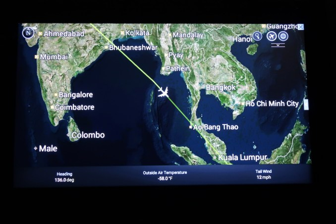 SINGAPORE AIRLINES A380 FIRST CLASS - ENTERTAINMENT