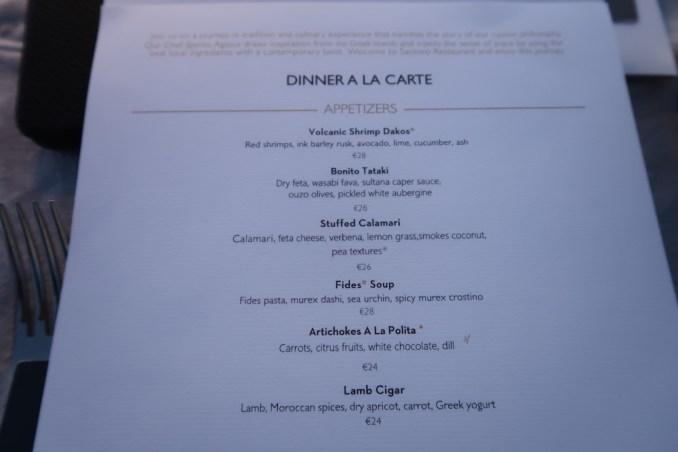 GRACE SANTORINI: DINNER