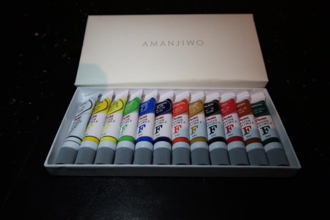 AMANJIWO: GARDEN SUITE - WATERCOLOR PAINTS SET