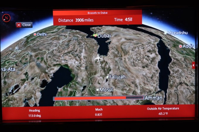 EMIRATES B777 BUSINESS CLASS INFLIGHT ENTERTAINMENT