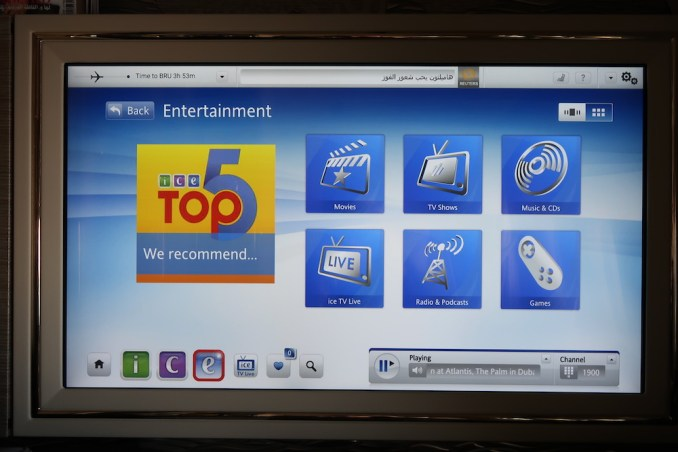 EMIRATES B777 FIRST CLASS: INFLIGHT ENTERTAINMENT