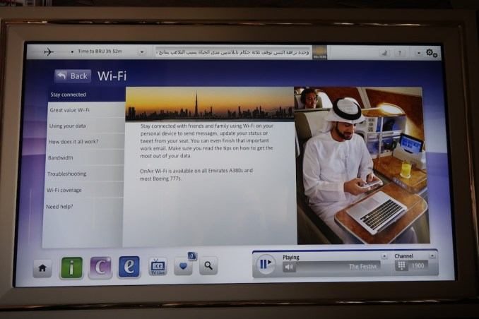 EMIRATES B777 FIRST CLASS: ONBOARD WIFI