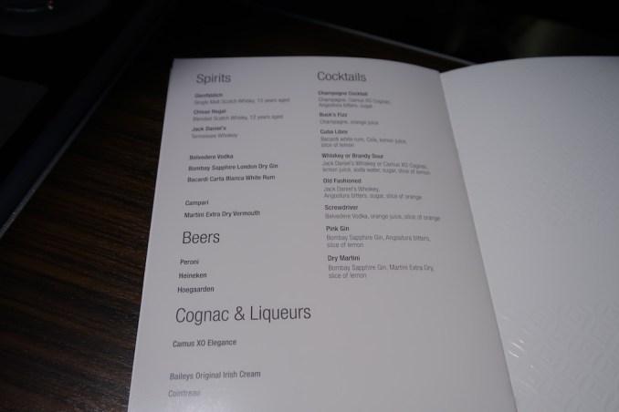 QATAR AIRWAYS A330 BUSINESS CLASS: WINE LIST