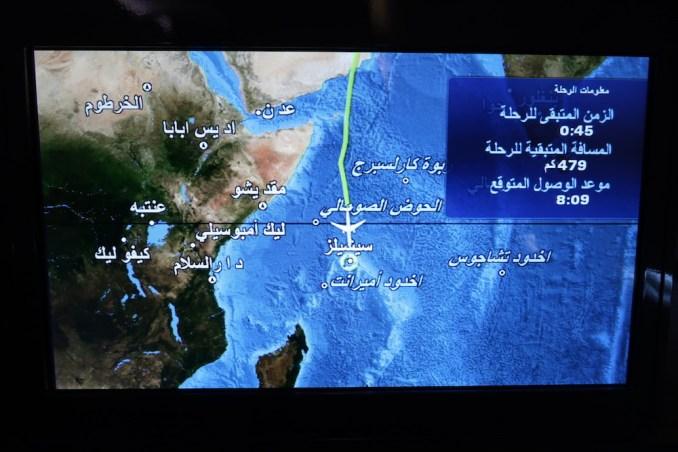QATAR AIRWAYS A330 BUSINESS CLASS: INFLIGHT ENTERTAINMENT