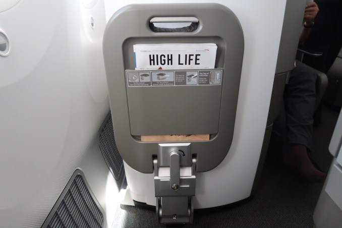BRITISH AIRWAYS B787: BUSINESS CLASS SEAT