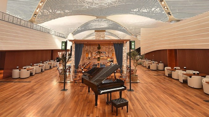 TURKISH AIRLINES BUSINESS LOUNGE, ISTANBUL