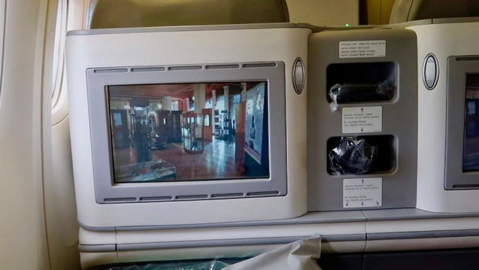 ETHIOPIAN AIRLINES B777 INFLIGHT ENTERTAINMENT