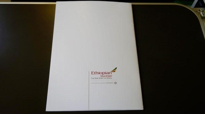 ETHIOPIAN AIRLINES BUSINESS CLASS MENU