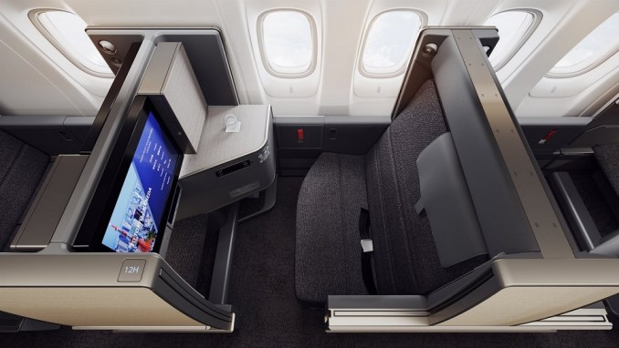 FLYING ALL NIPPON AIRWAYS' FABULOUS NEW BUSINESS CLASS