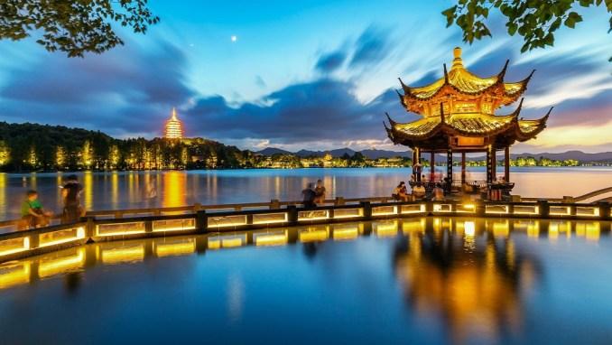 mandarin oriental Hangzhou