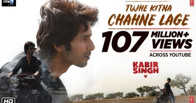 DIL KA DARIYA LYRICS - JUBIN NAUTIYAL