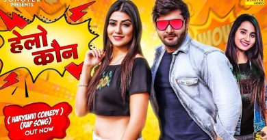 HELLO KAUN LYRICS - VIJAY VERMA