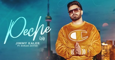 PECHE LYRICS - JIMMY KALER - GURLEZ AKHTAR