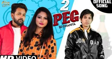 2 PEG LYRICS - SD DHANIYA