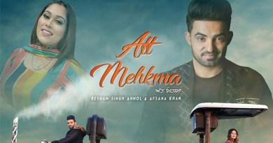 ATT MEHKMA LYRICS - RESHAM SINGH ANMOL | AFSANA KHAN