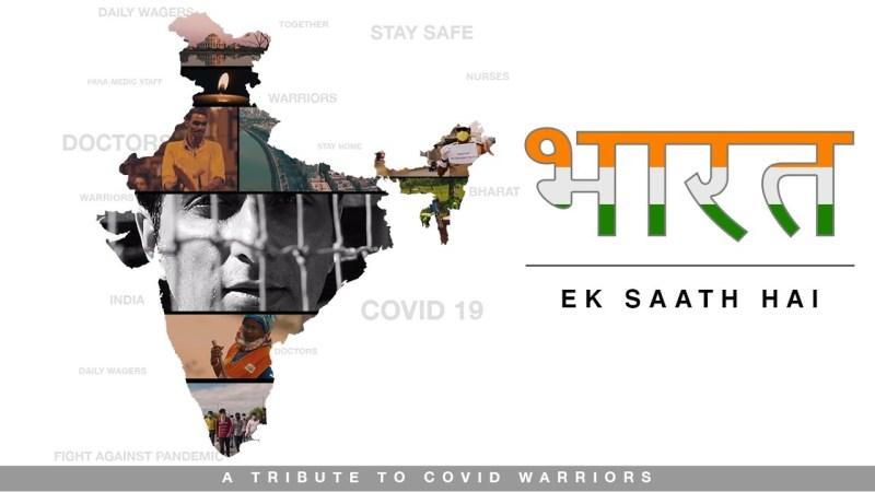 BHARAT EK SATH HAI LYRICS - SONU SOOD