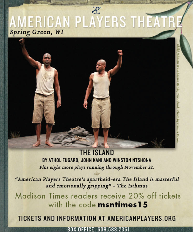 american-players-theatre-the-island-coupon-code
