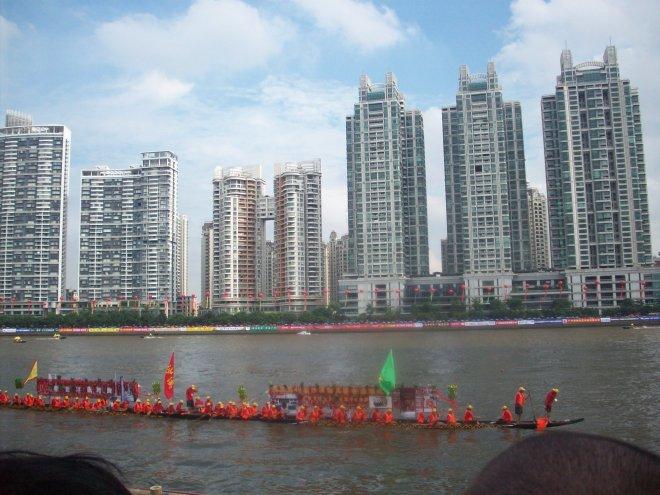 Guangzhou Er-sha Island