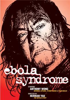 Ebola-Syndrome