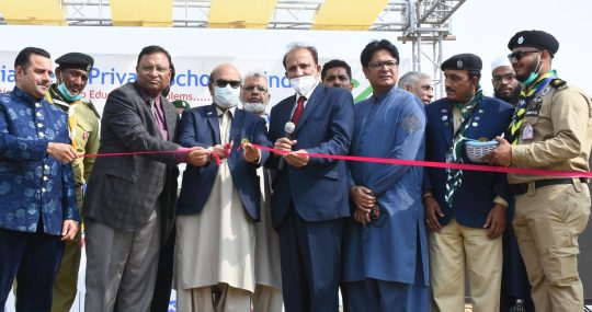 APS inaugurates four days competition.