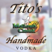 Titos Patio Party