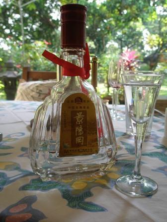 Chinese Liquor (1/3)