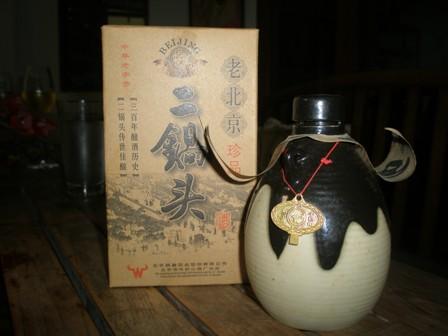 Chinese Liquor (3/3)